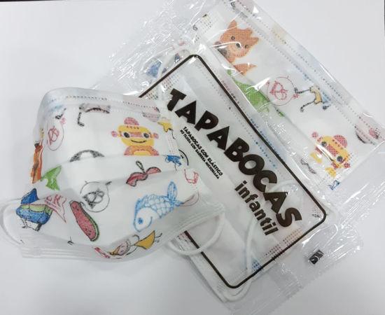 Imagen de Tapabocas Niños Producto Nacional